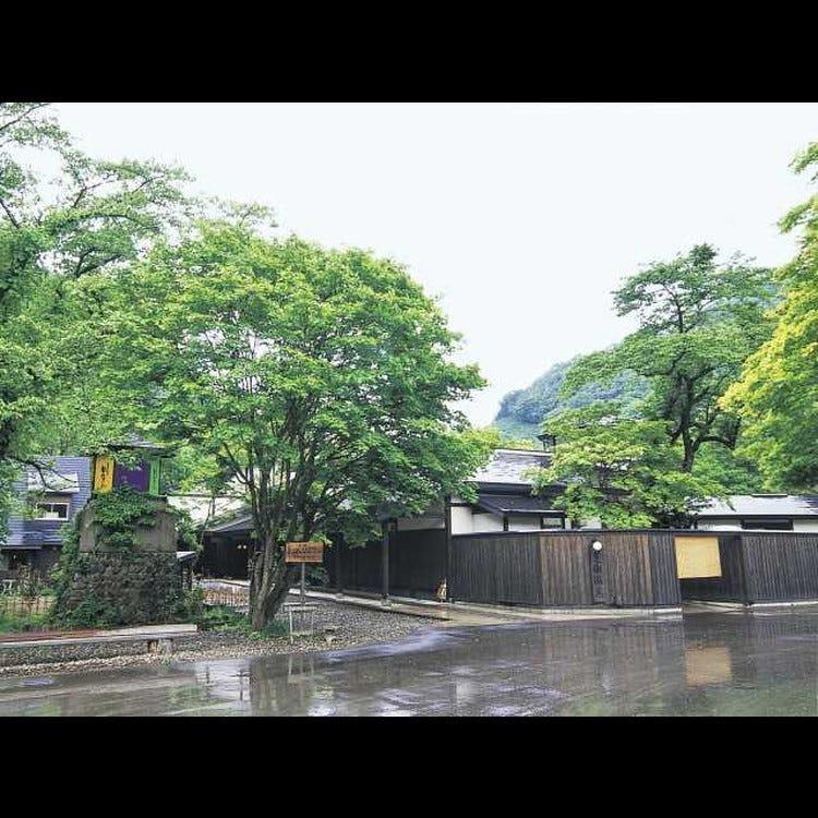 Natsuse Onsen Miyakowasure