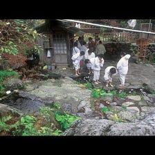 Yudonosan Shrine