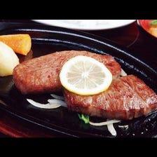 米沢牛の味処 ミートピア