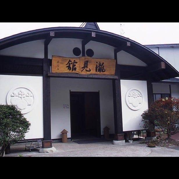 폭포와 소바의 료칸 다키미칸