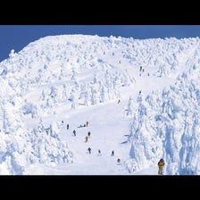 山形蔵王温泉スキー場