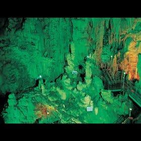 아부쿠마 동굴