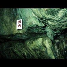 Irimizu Limestone Cave