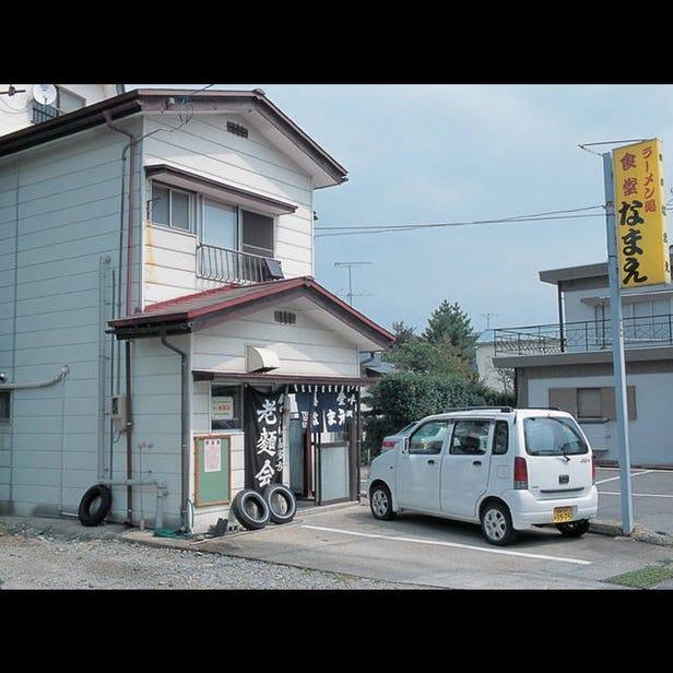 Shokudo Namae