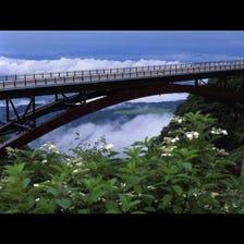 Tsubakuro Valley