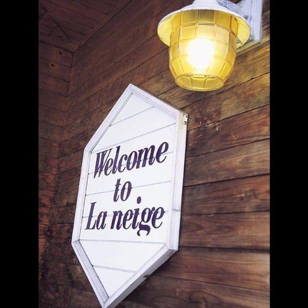 餐廳 La Neige