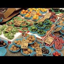 Honcho Street Market