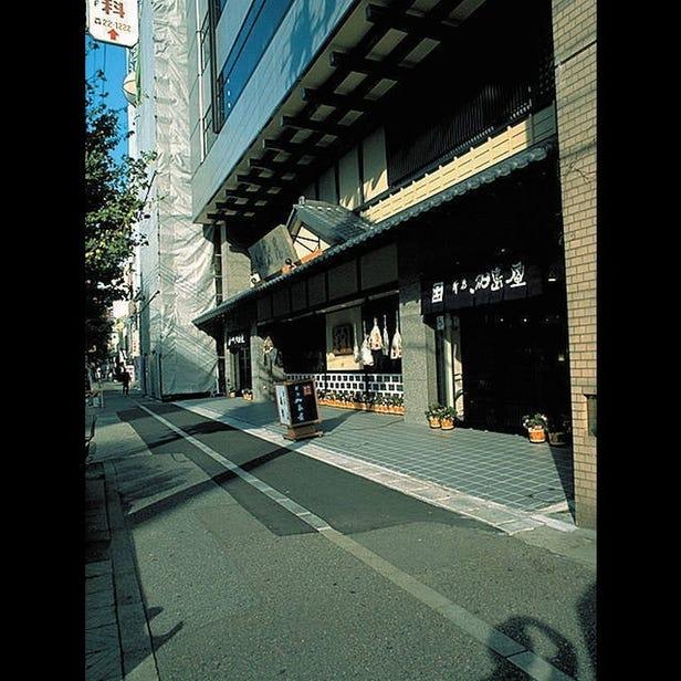 Kashimaya