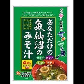 Kesennuma Sakana-no-Eki