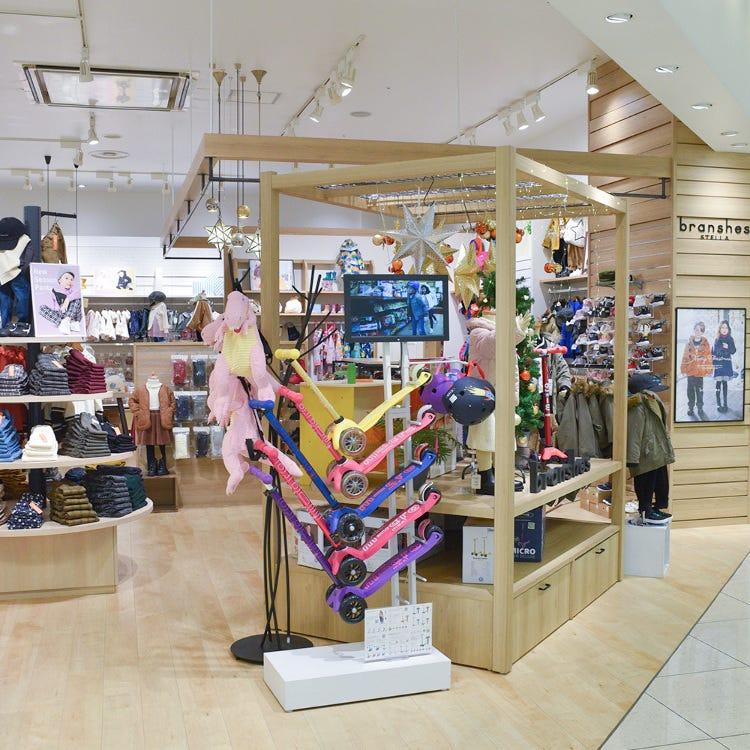 branshes STELLA Abeno Q's Mall store