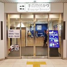 KEISEI UENO Baggage Service Counter