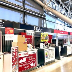 JALエービーシーカウンター 関西国際空港