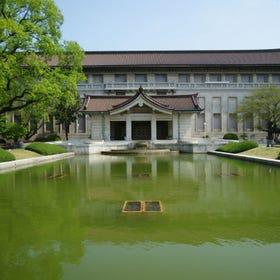 도쿄국립박물관에 오신 것을 환영합니다