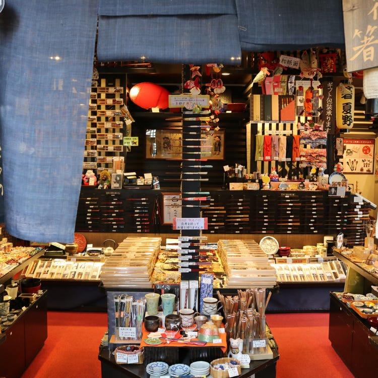 銀座夏野 青山店