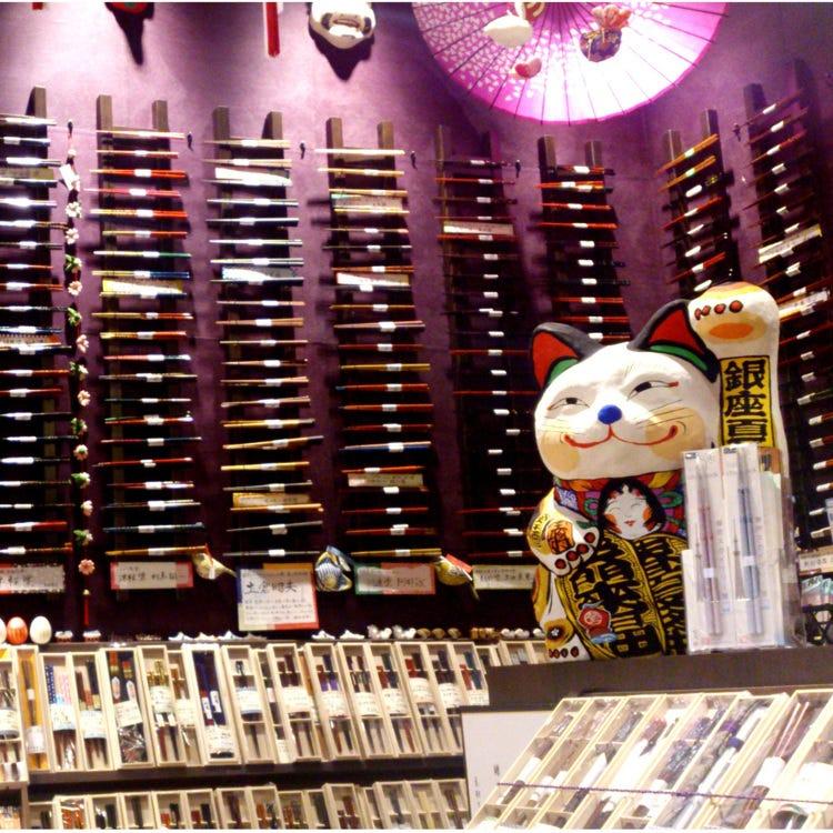 Ginza Natsuno Skytree Town Solamachi store