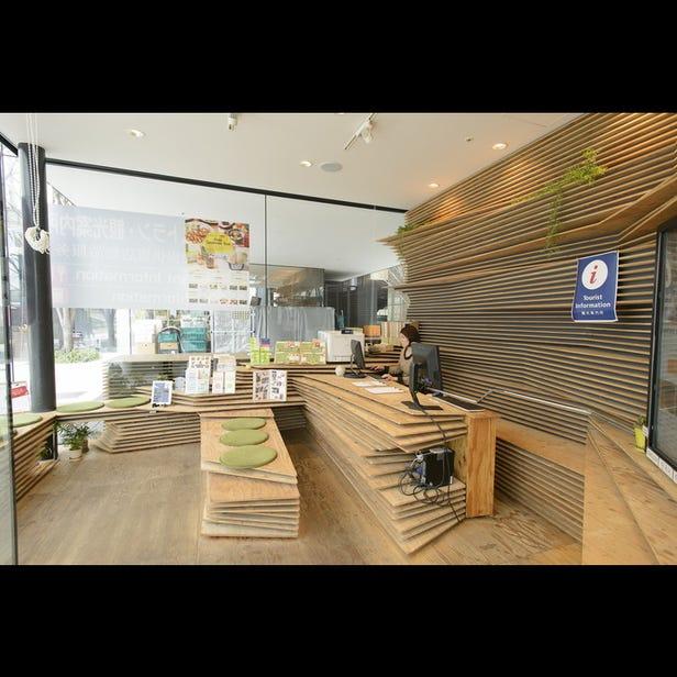 Osaka Restaurant Information Center by Gurunavi