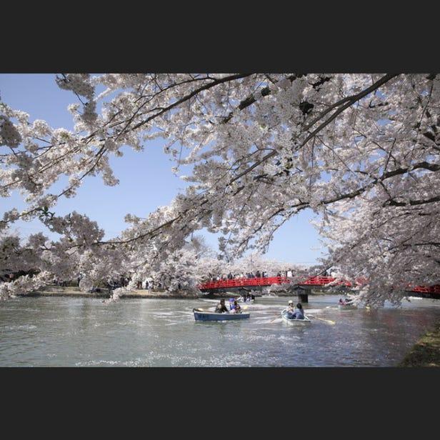 히로사키 공원