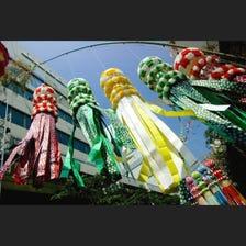 Sendai Tanabata Festival