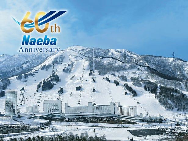 Mt.Naeba / 나에바스키장