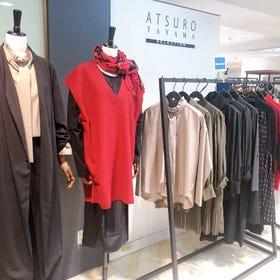 ATSURO TAYAMA SERECTION 西武池袋本店