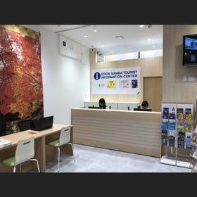 爱电王 难波 旅游信息服务中心