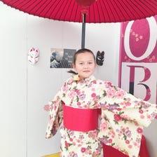 Kimono Rental OB -ASAKUSA Sightseeing-