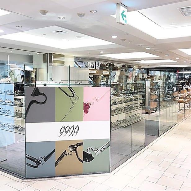 POKER FACE Sapporo store