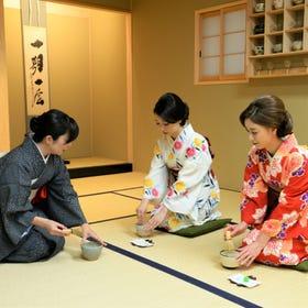 京都・茶道体験 和