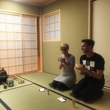 Tea Ceremony Nagomi