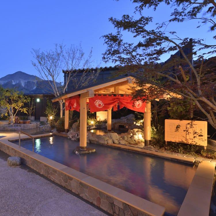Matsuri No Yu Hot Springs area at Seibu-Chichibu Station
