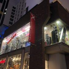 fitness shop nanba