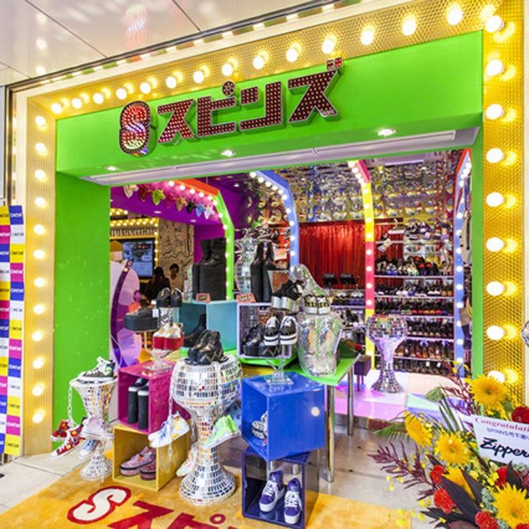 SPINNS Harajuku Takeshita Street store