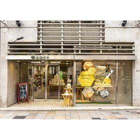 生活の木 原宿表参道店
