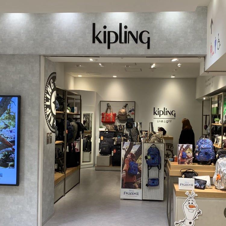 Kipling 大阪駅ALBi店
