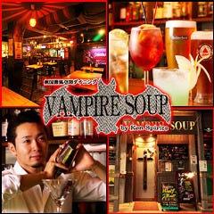Vampiresoup