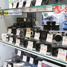 Akihabara Nisshin Camera