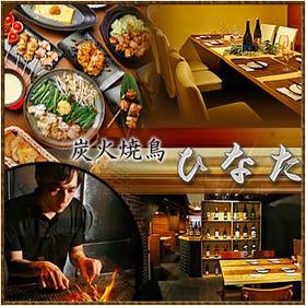 肉炉端と個室 肉網 京橋店