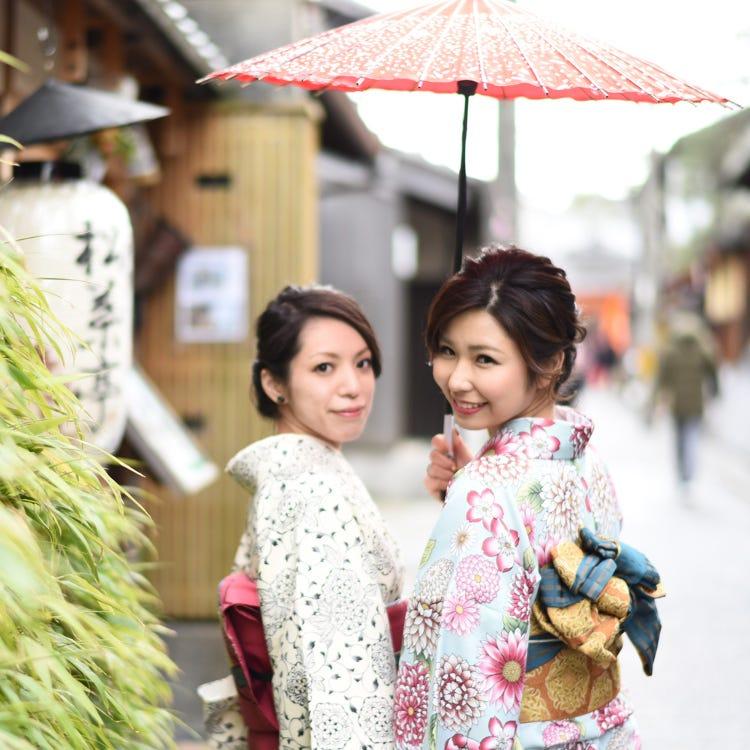 Kimono Rental Yume Kyoto  Kodaiji Store