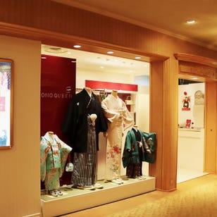 KIMONO QUEEN Imperial Hotel Plaza Tokyo