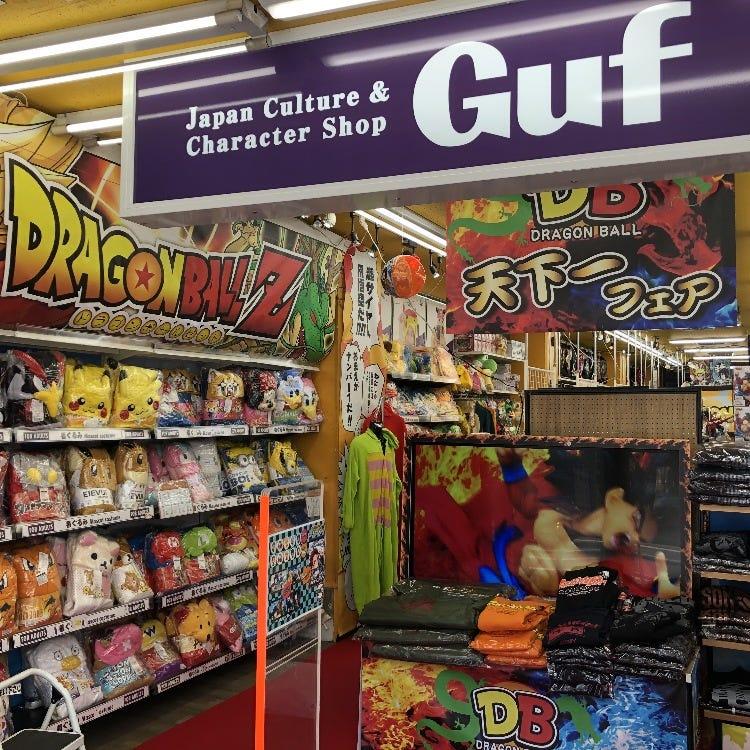Japan Culture & Character Shop Guf 大阪日本橋店