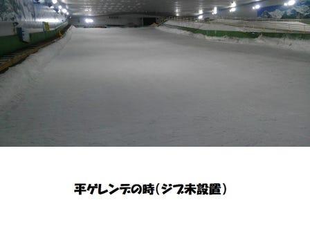 スノーヴァ新横浜