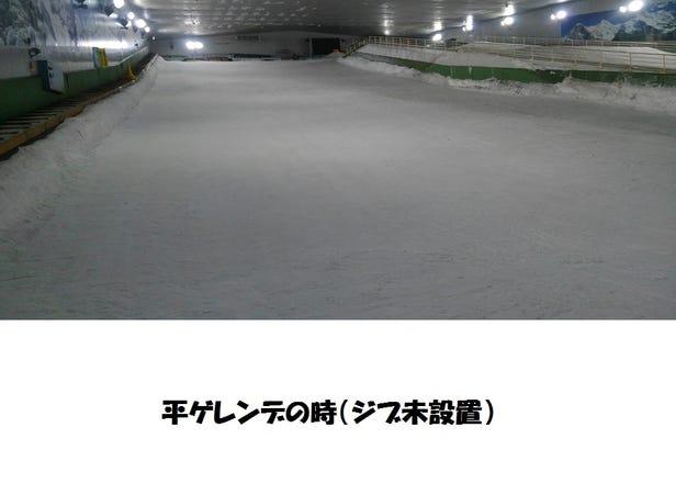 Snova Shin-Yokohama