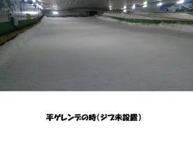SNOVA新橫濱