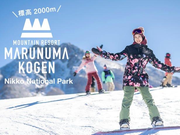 丸沼高原滑雪场