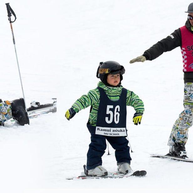 Kamui Misaka滑雪场