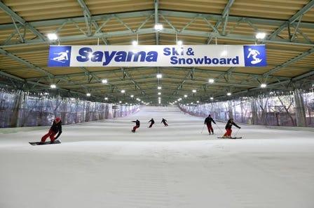 Sayama Ski Resort