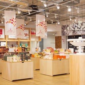 Tivoli Yugawara Sweets Factory