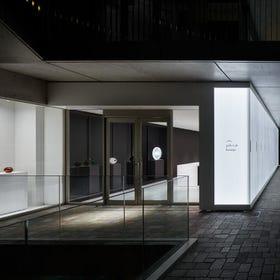 gallery de kasuga