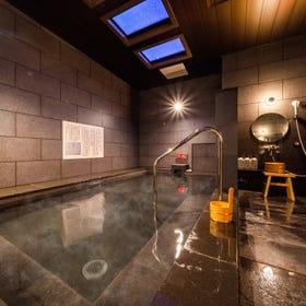 SUPER HOTEL Premier Akihabara Natural Hot Springs Okuyugawara