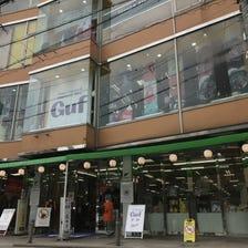 Japan Culture & Character Shop Guf 京都店